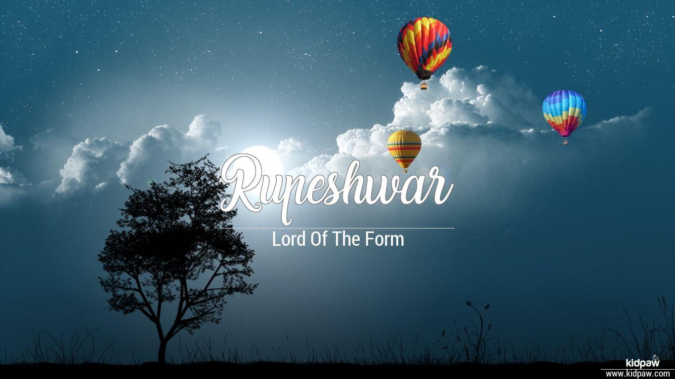 rupeshwar