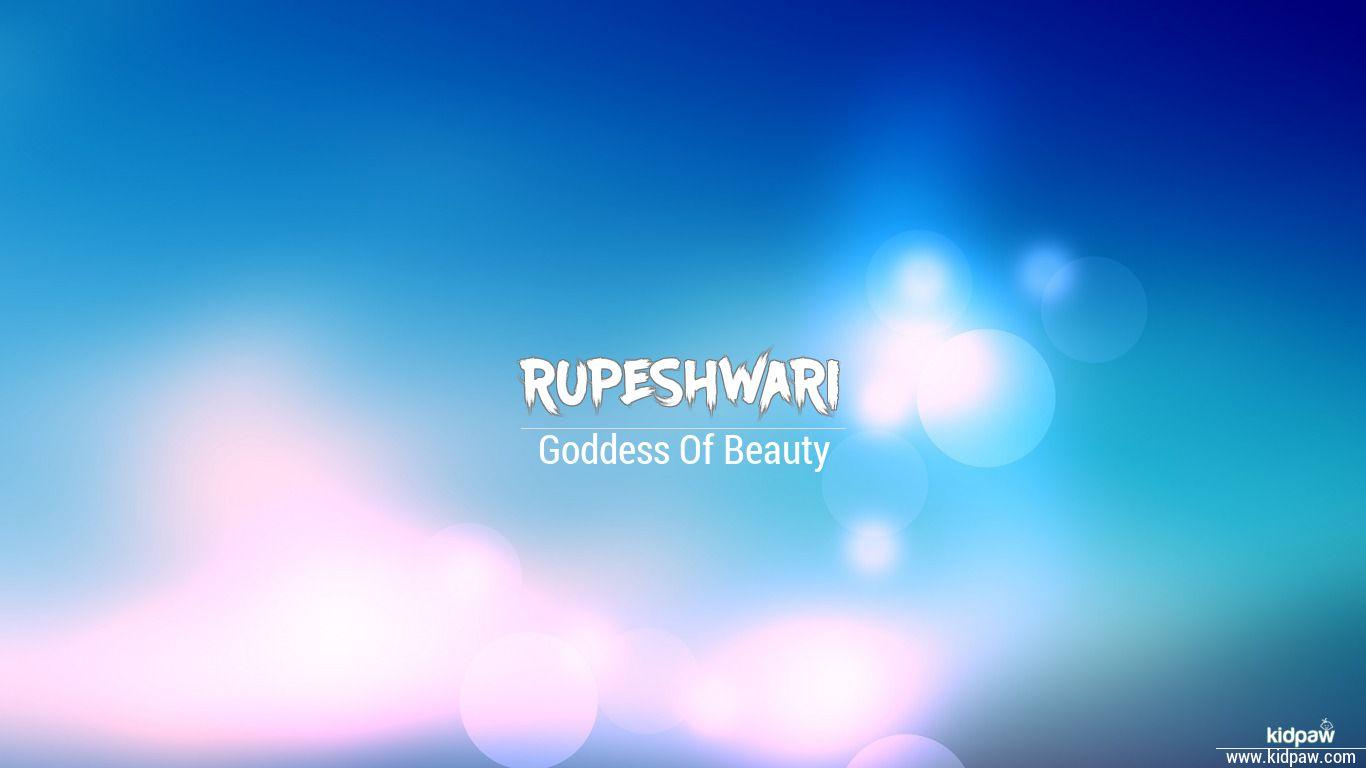 rupeshwari