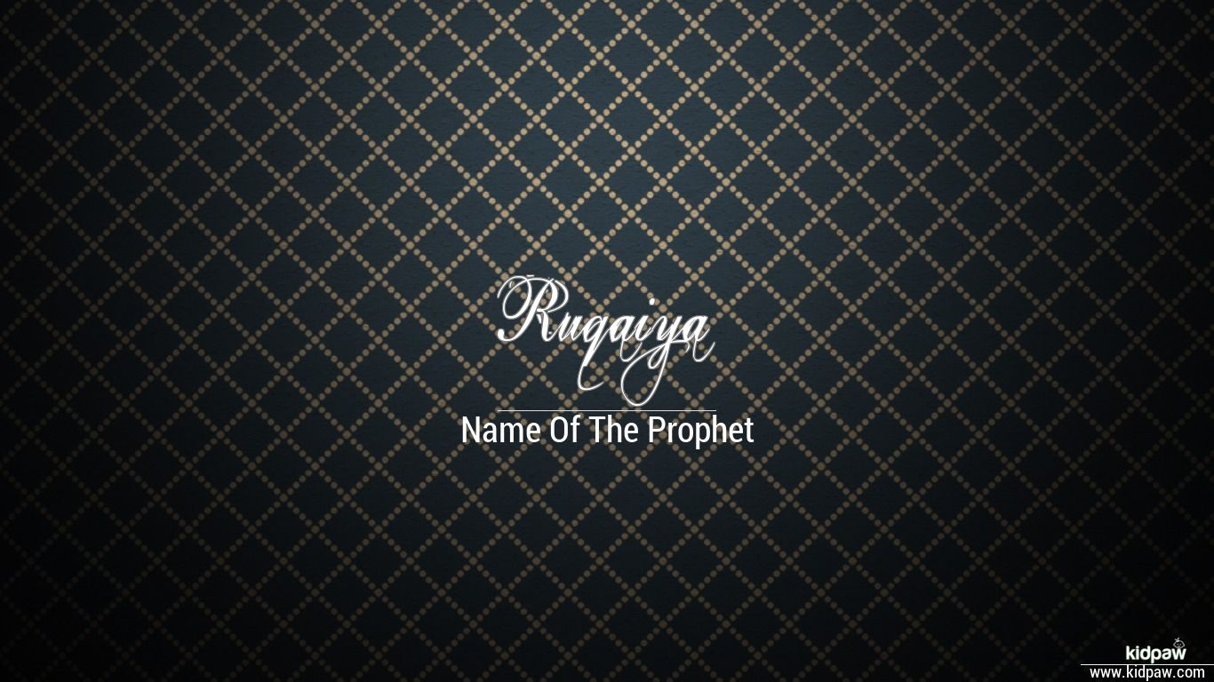 رقیہ | Ruqaiya Name Meaning in Urdu, Arabic names for Girls