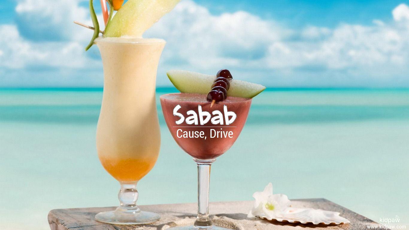 Sabab beautiful wallper
