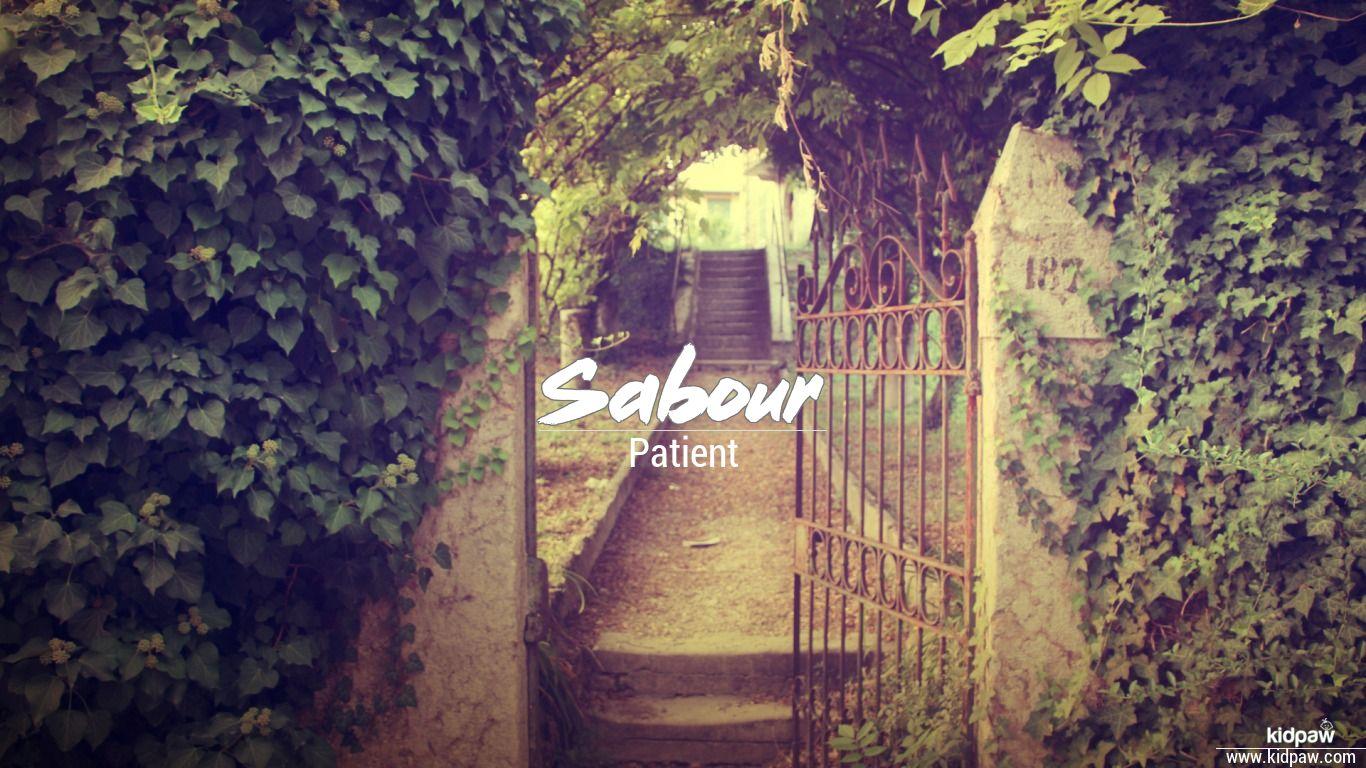 Sabour beautiful wallper