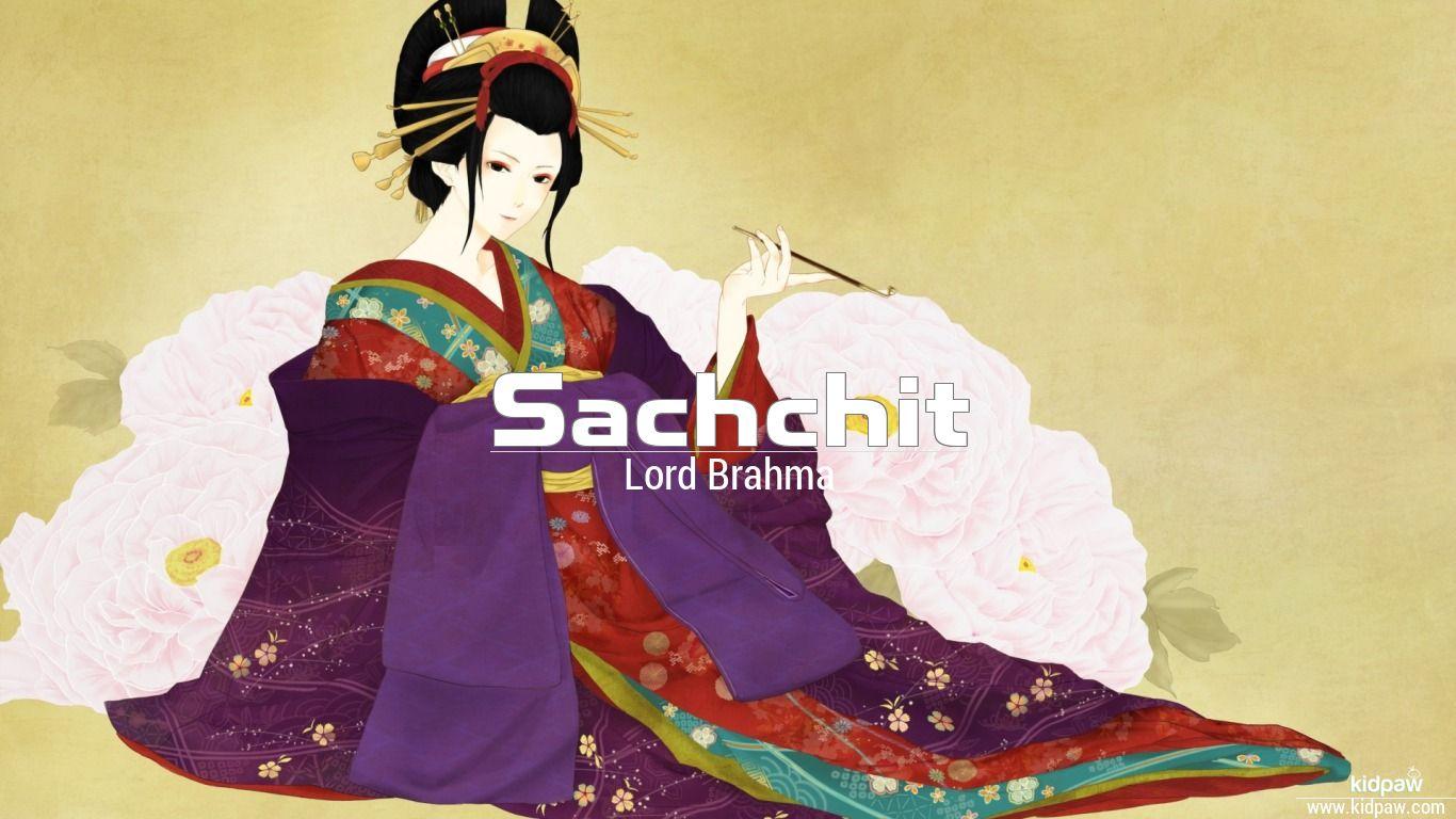 Sachchit beautiful wallper