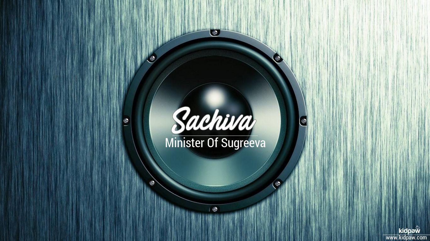 Sachiva beautiful wallper