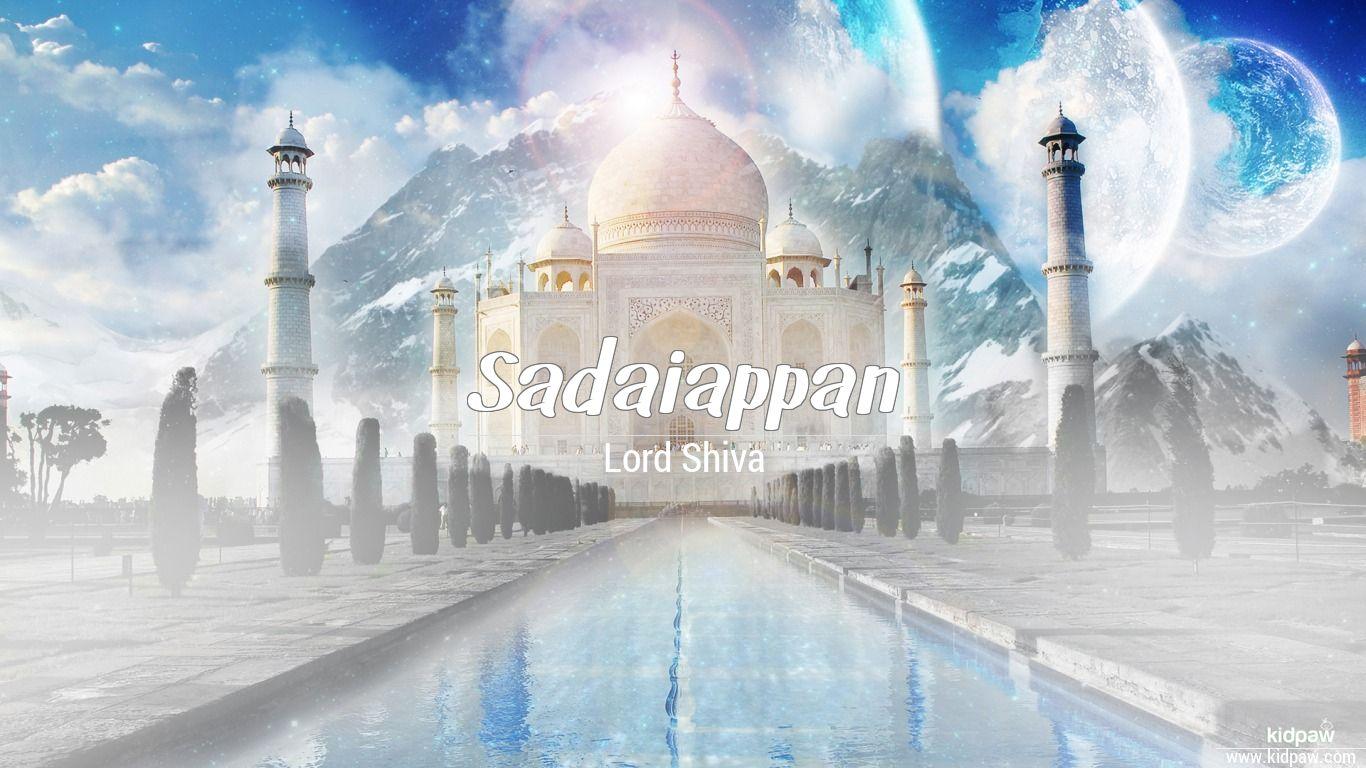 Sadaiappan beautiful wallper
