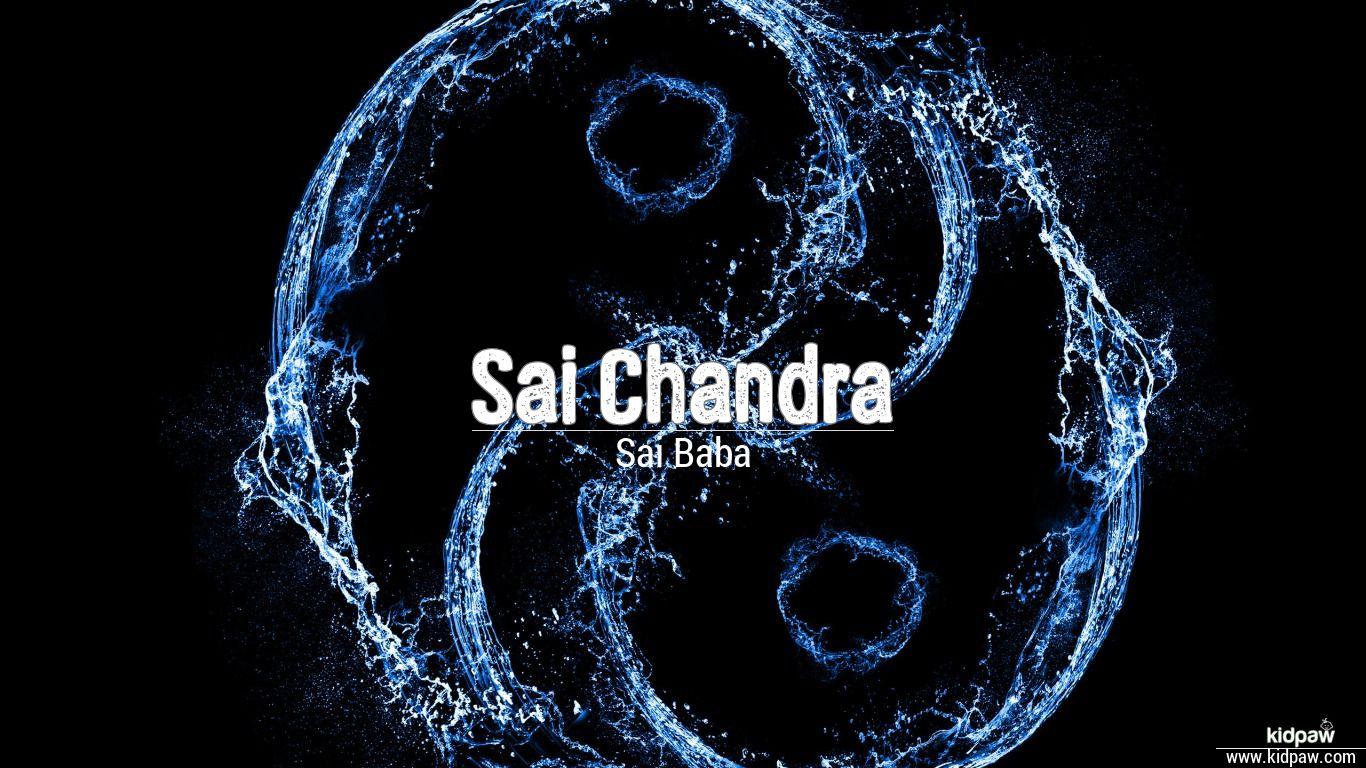 सइ चदर Sai Chandra Name Meanings In Hindi English Baby
