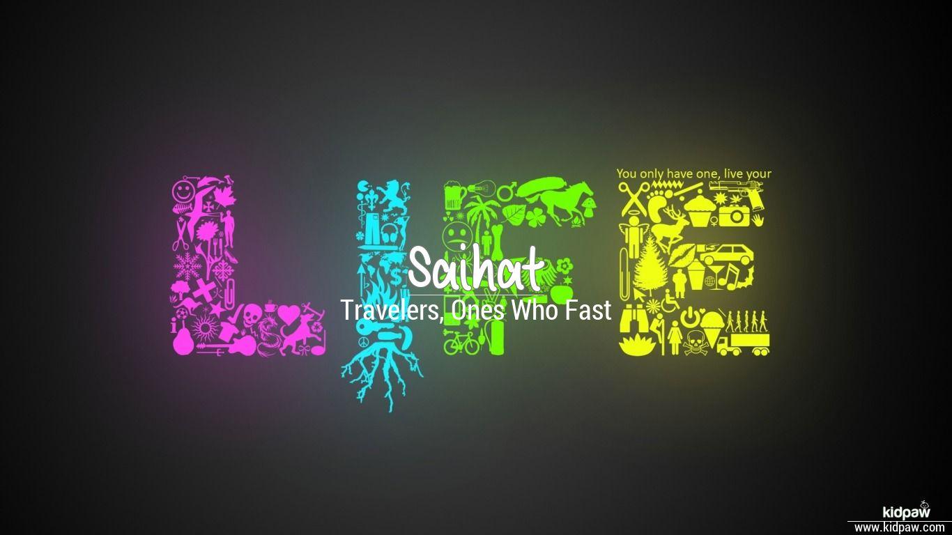 Saihat beautiful wallper