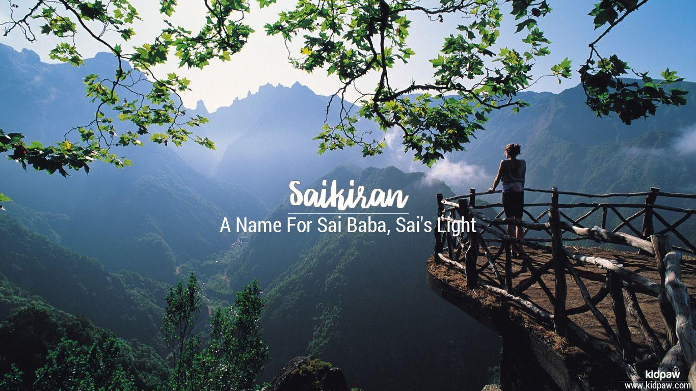 Saikiran 3d Name Wallpaper For Mobile Write सईकरण Name On