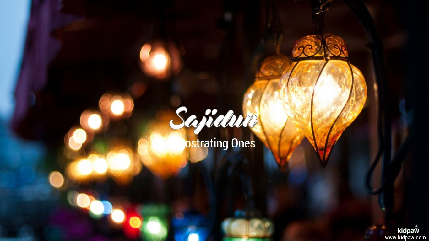 Sajidun beautiful wallper