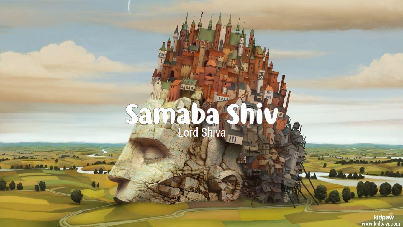 Samaba Shiv beautiful wallper