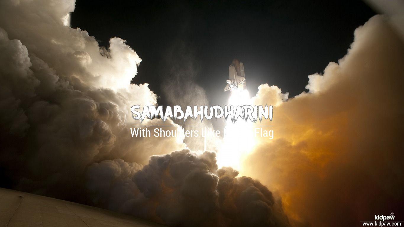 Samabahudharini beautiful wallper