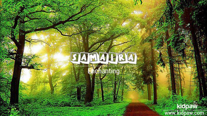 سمیرا | Samaira Name Meaning in Urdu, Arabic names for Girls