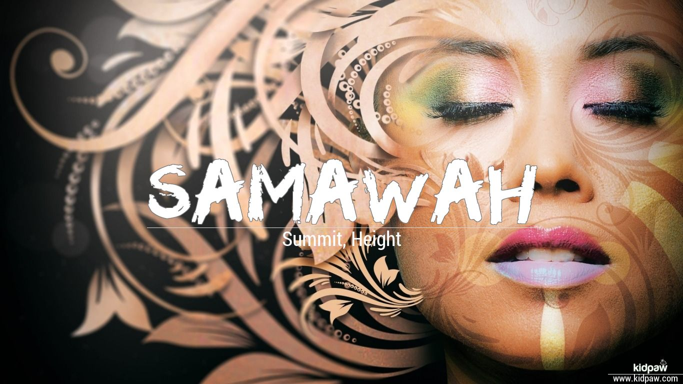 Samawah beautiful wallper