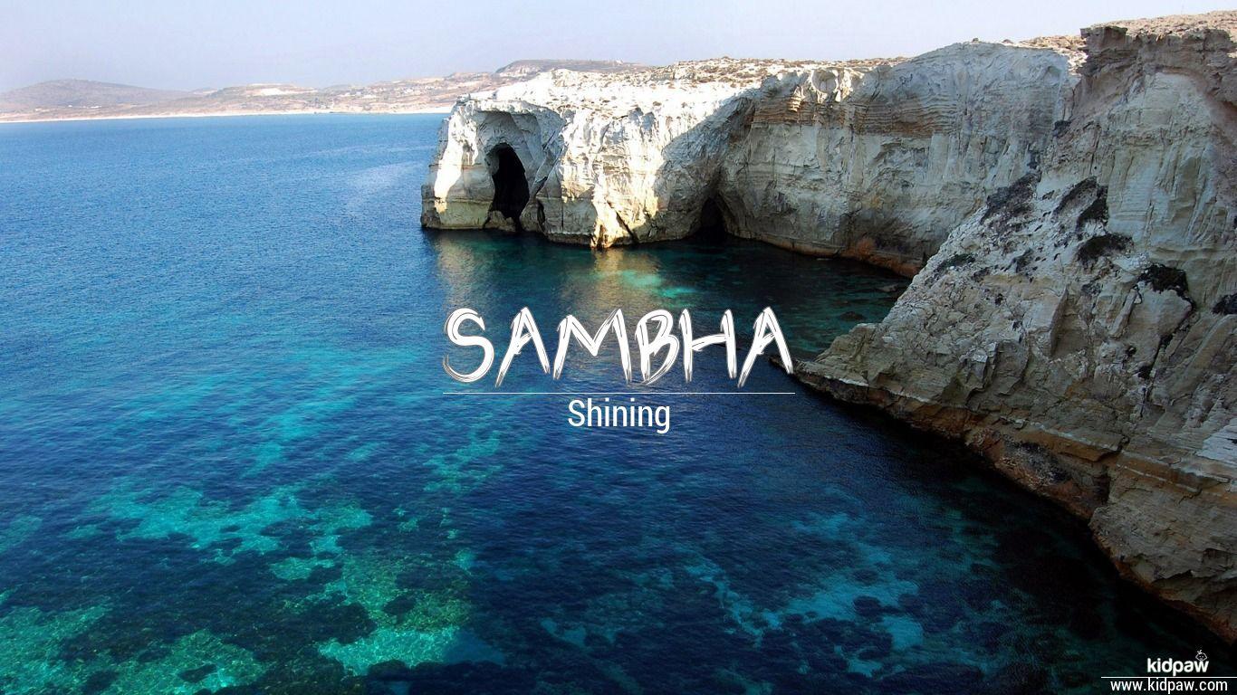 Sambha beautiful wallper