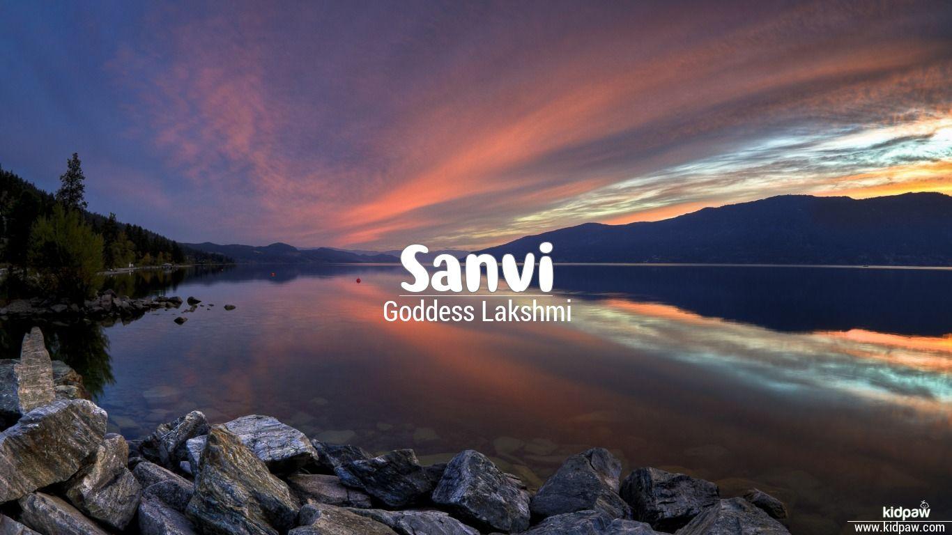 सान्वी   Sanvi Name Meaning in Hindi, Latest Indian