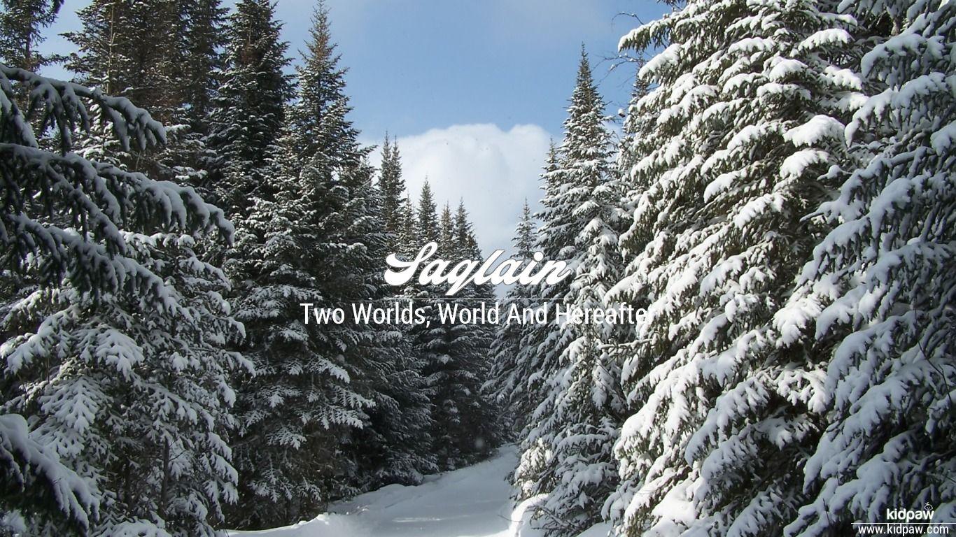 saqlain name beautiful