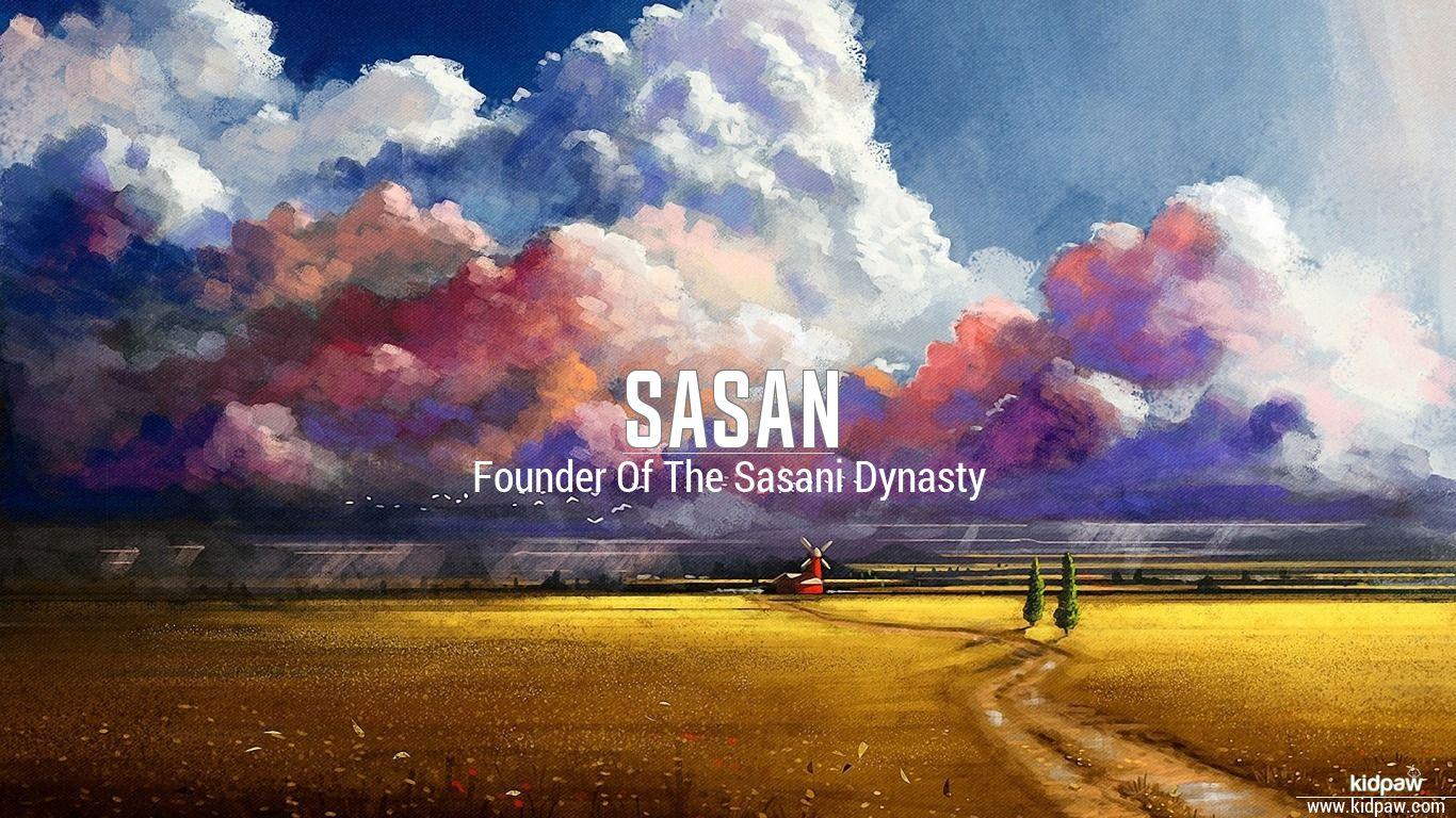 Sasan beautiful wallper