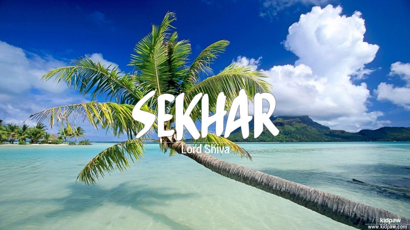 Sekhar beautiful wallper