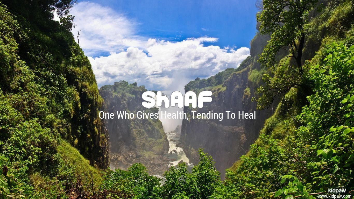 شاف | Shaaf Name Meaning in Urdu, Arabic names for Boys