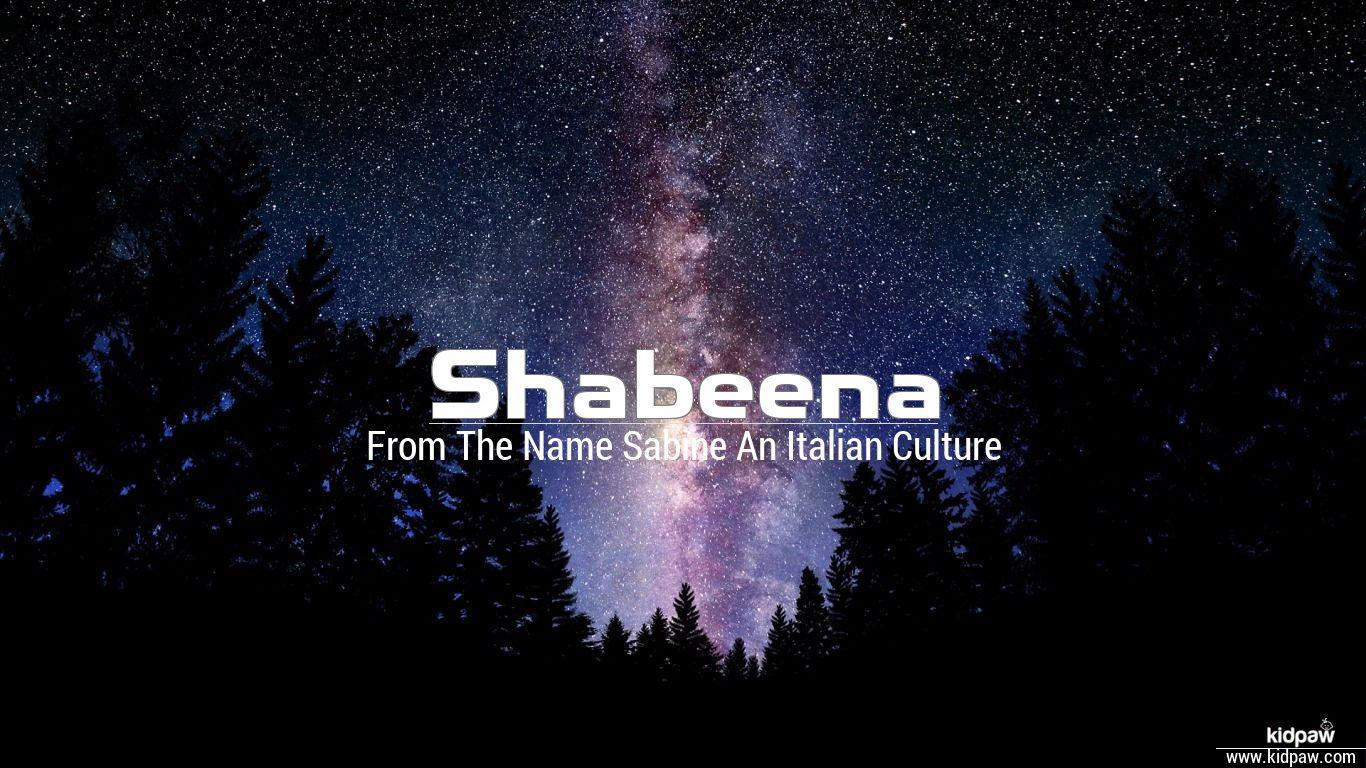 Shabeena beautiful wallper