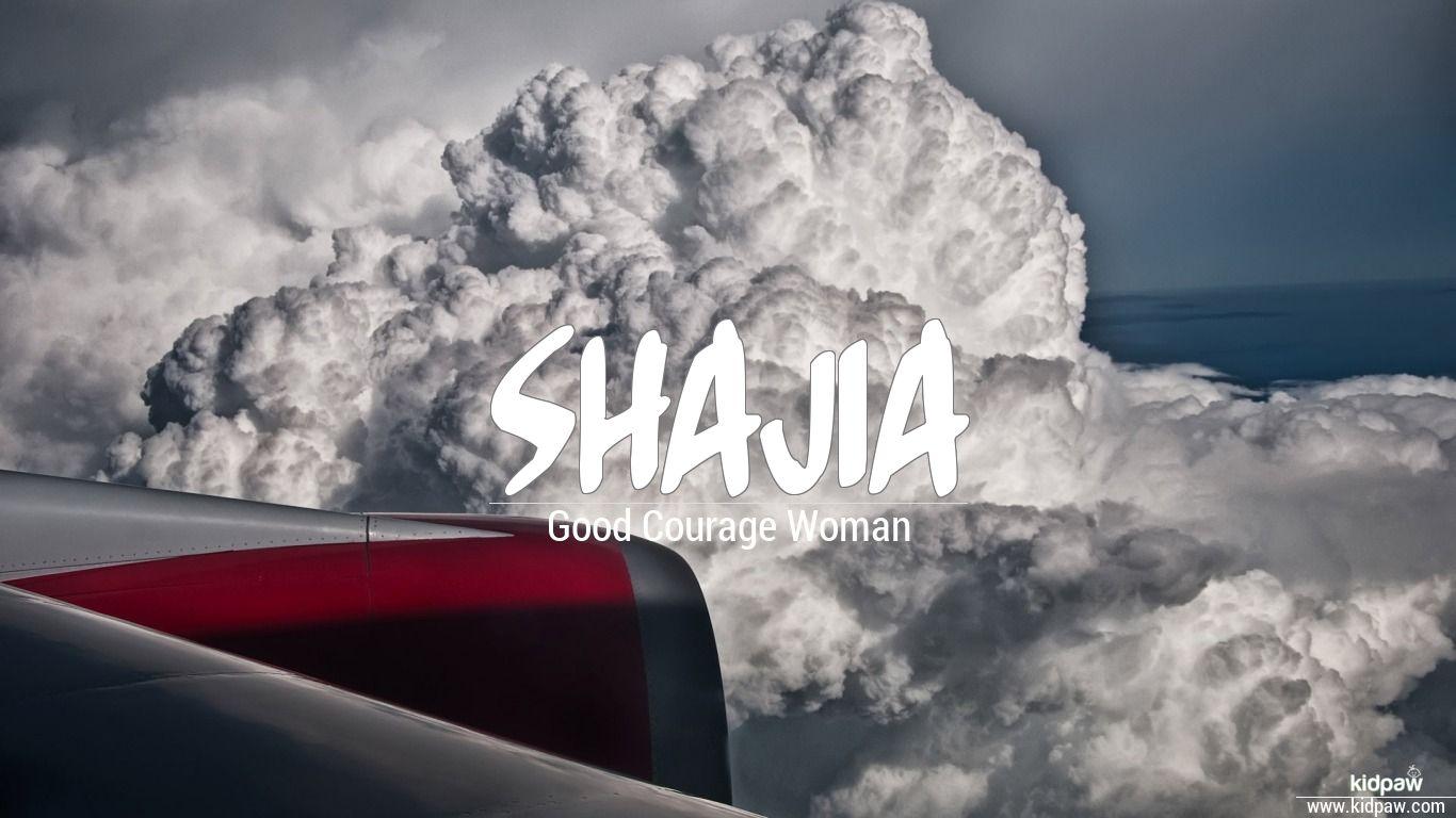 Shajia Name Meaning in Urdu, Arabic names for Girls