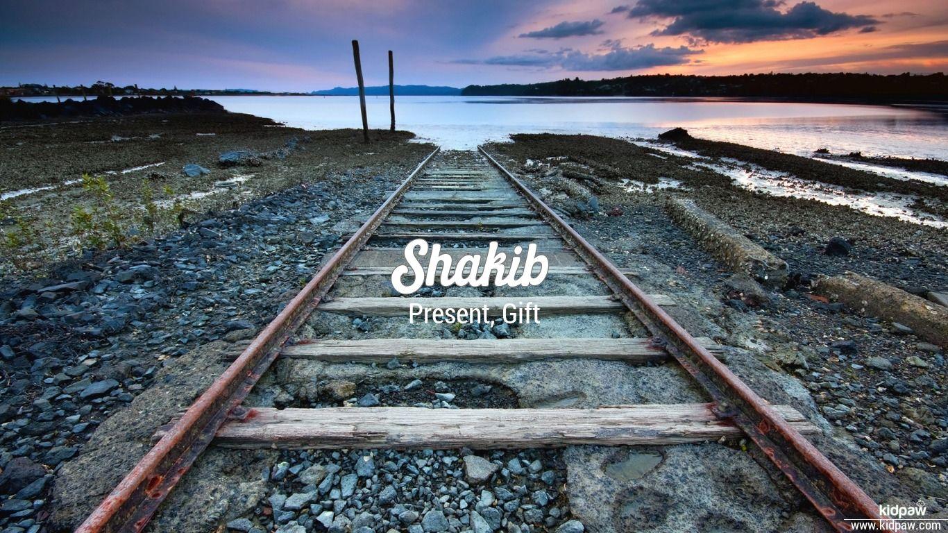 Shakib beautiful wallper