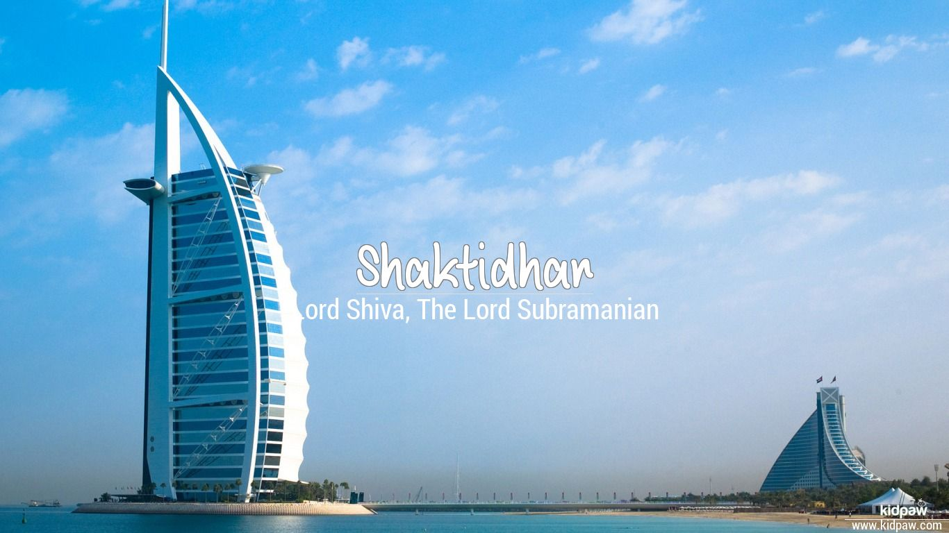Shaktidhar beautiful wallper