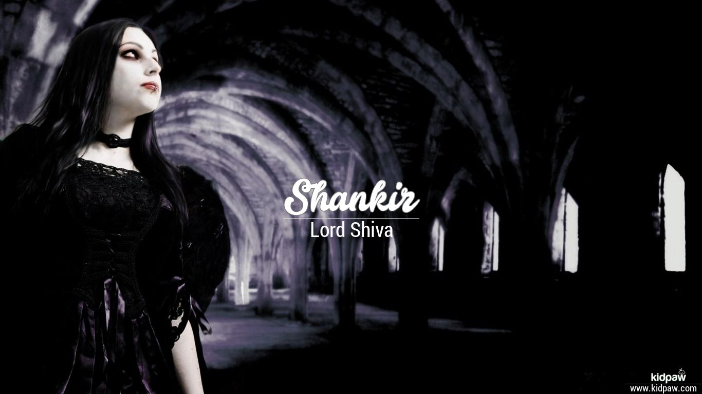 Shankir beautiful wallper