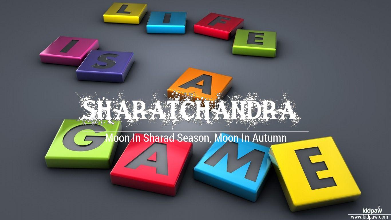 Sharatchandra beautiful wallper