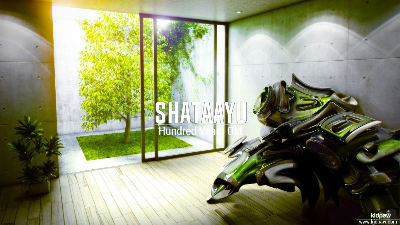 Shataayu beautiful wallper