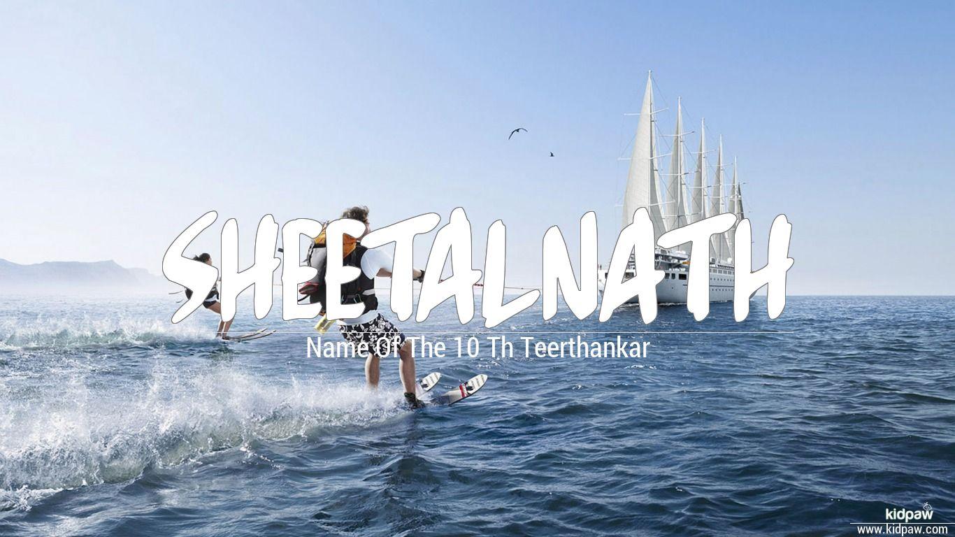 Sheetalnath beautiful wallper