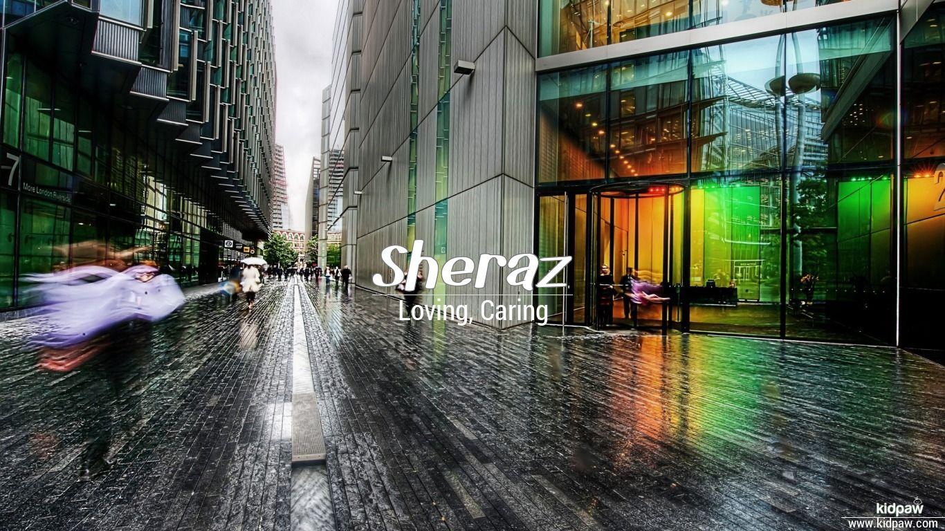sheraz name