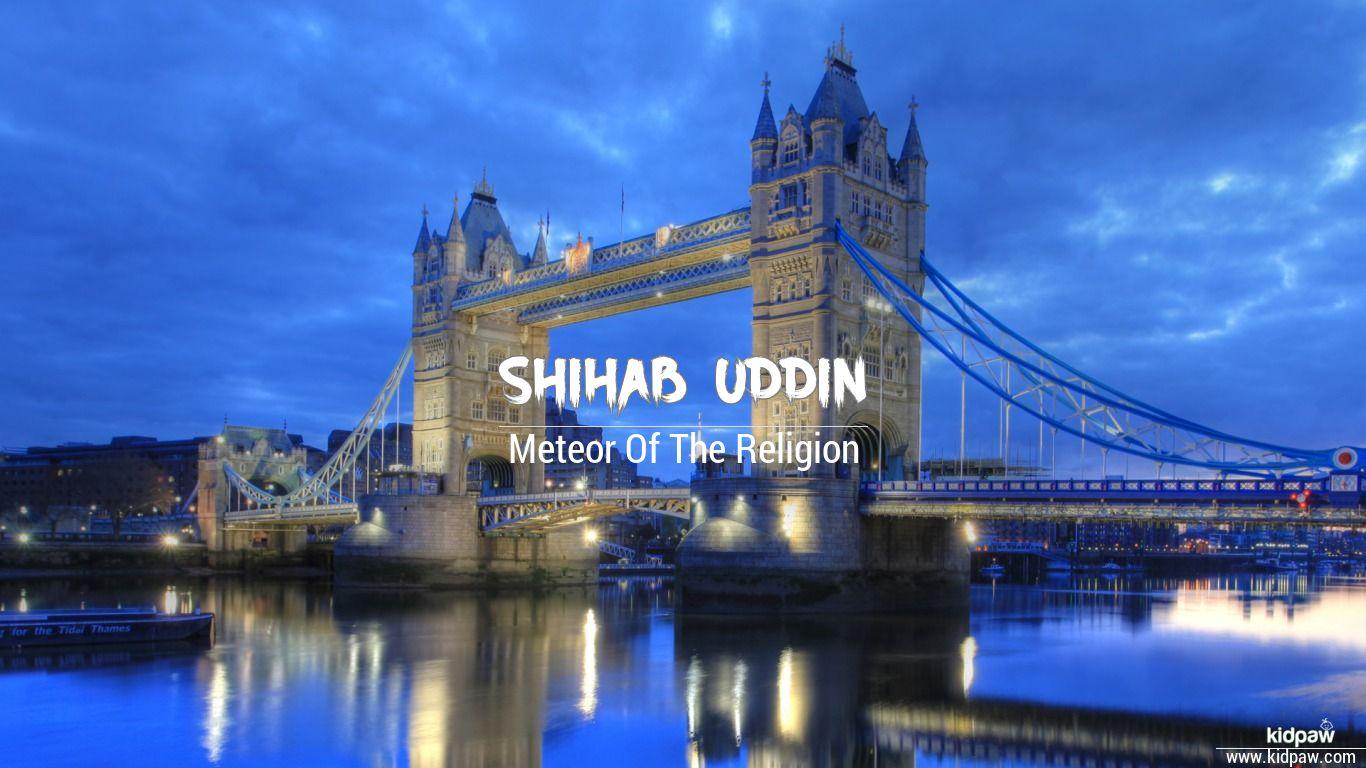 Shihab uddin beautiful wallper