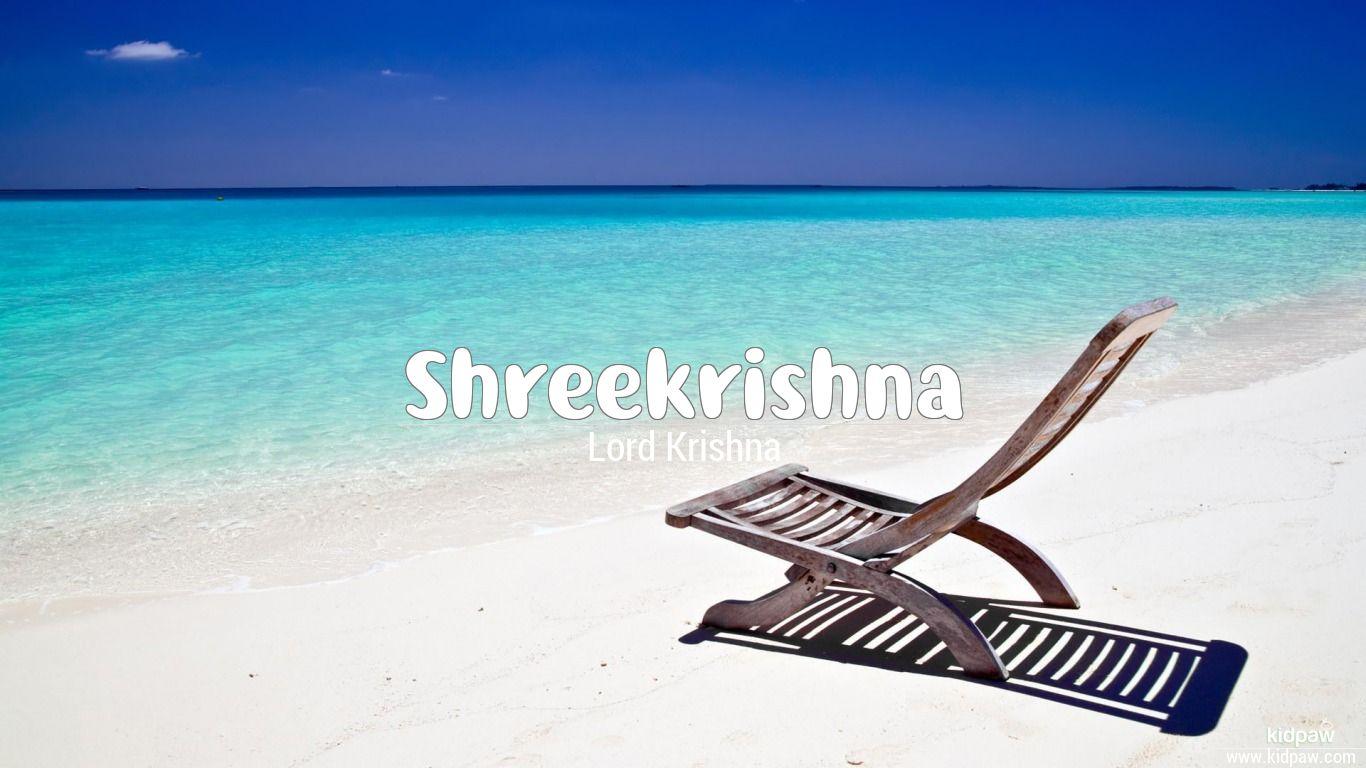 Shreekrishna beautiful wallper