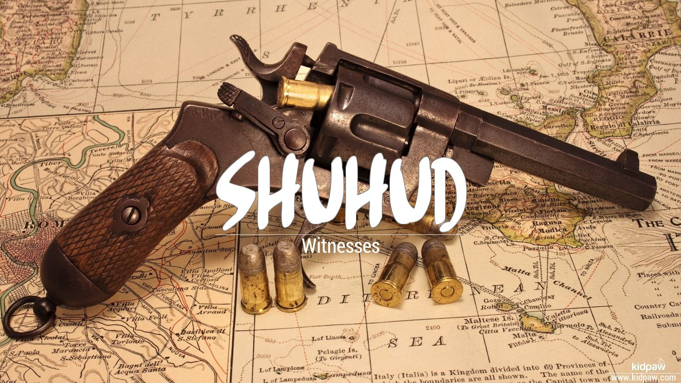 Shuhud beautiful wallper