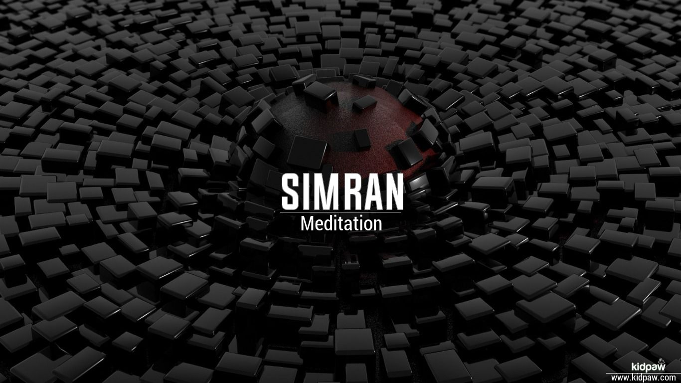 सिमरन | Simran Name Meaning in Hindi, Latest Indian Baby ...