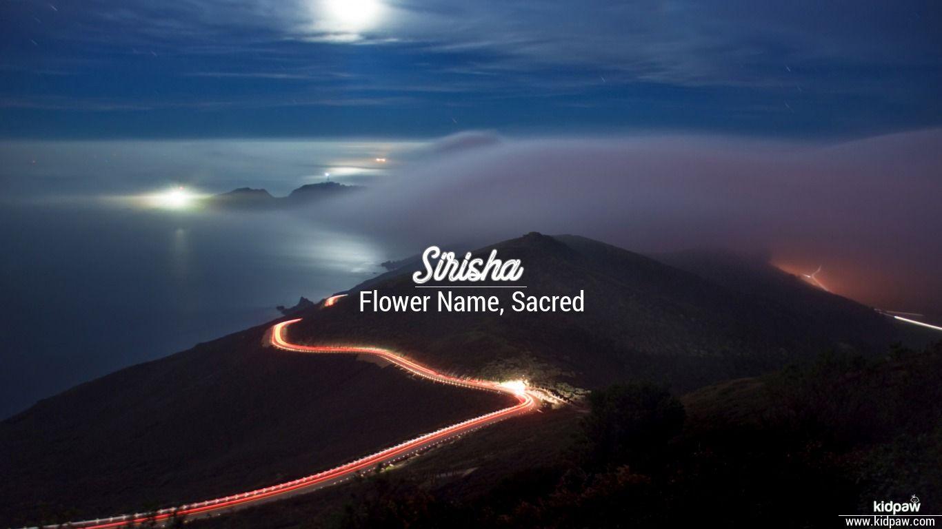 sirisha name hd