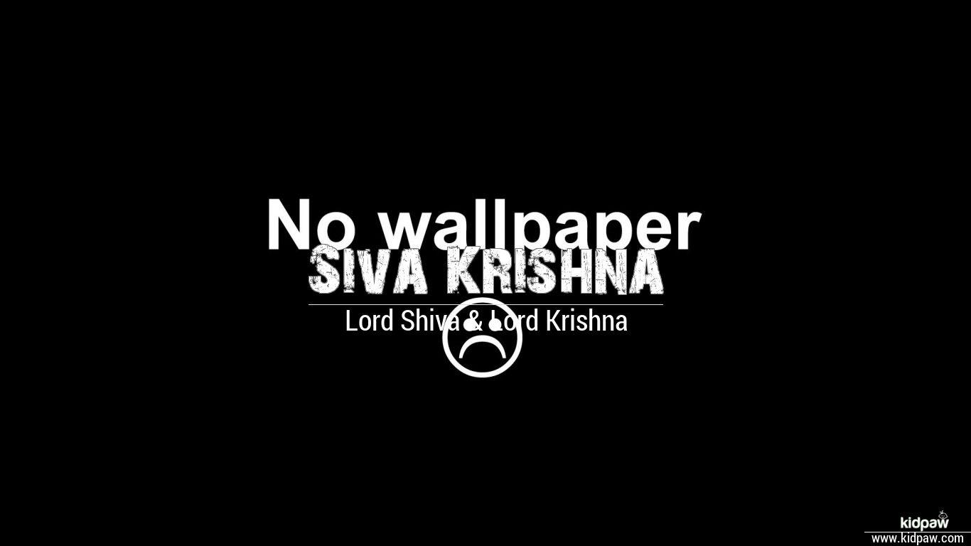 श व क ष ण Siva Krishna Name Meanings In Hindi English