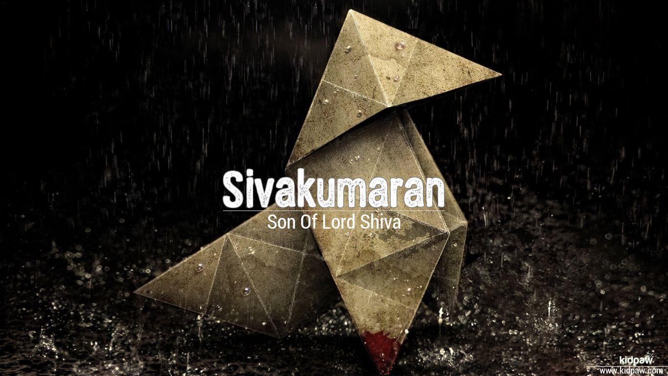 Sivakumaran beautiful wallper