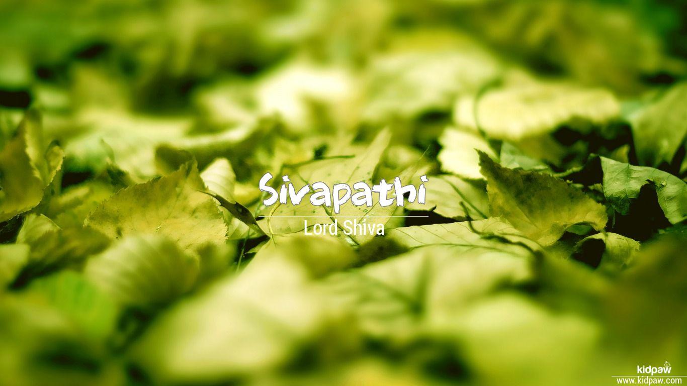 Sivapathi beautiful wallper