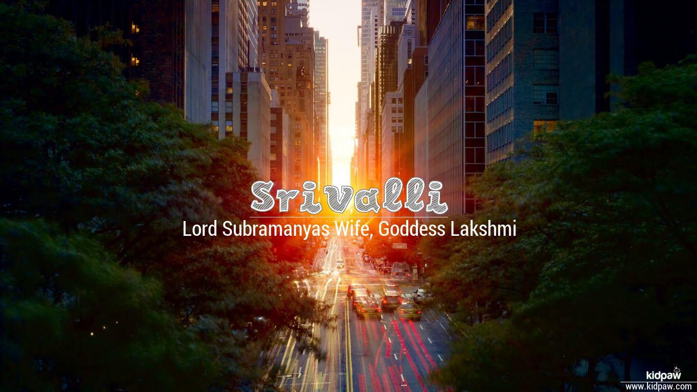 Srivalli wallpaper