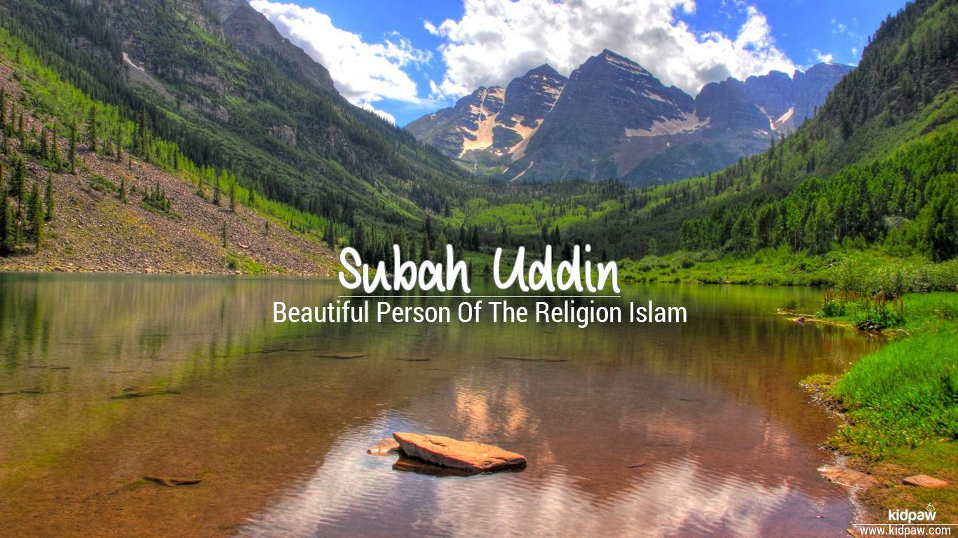 Subah uddin beautiful wallper