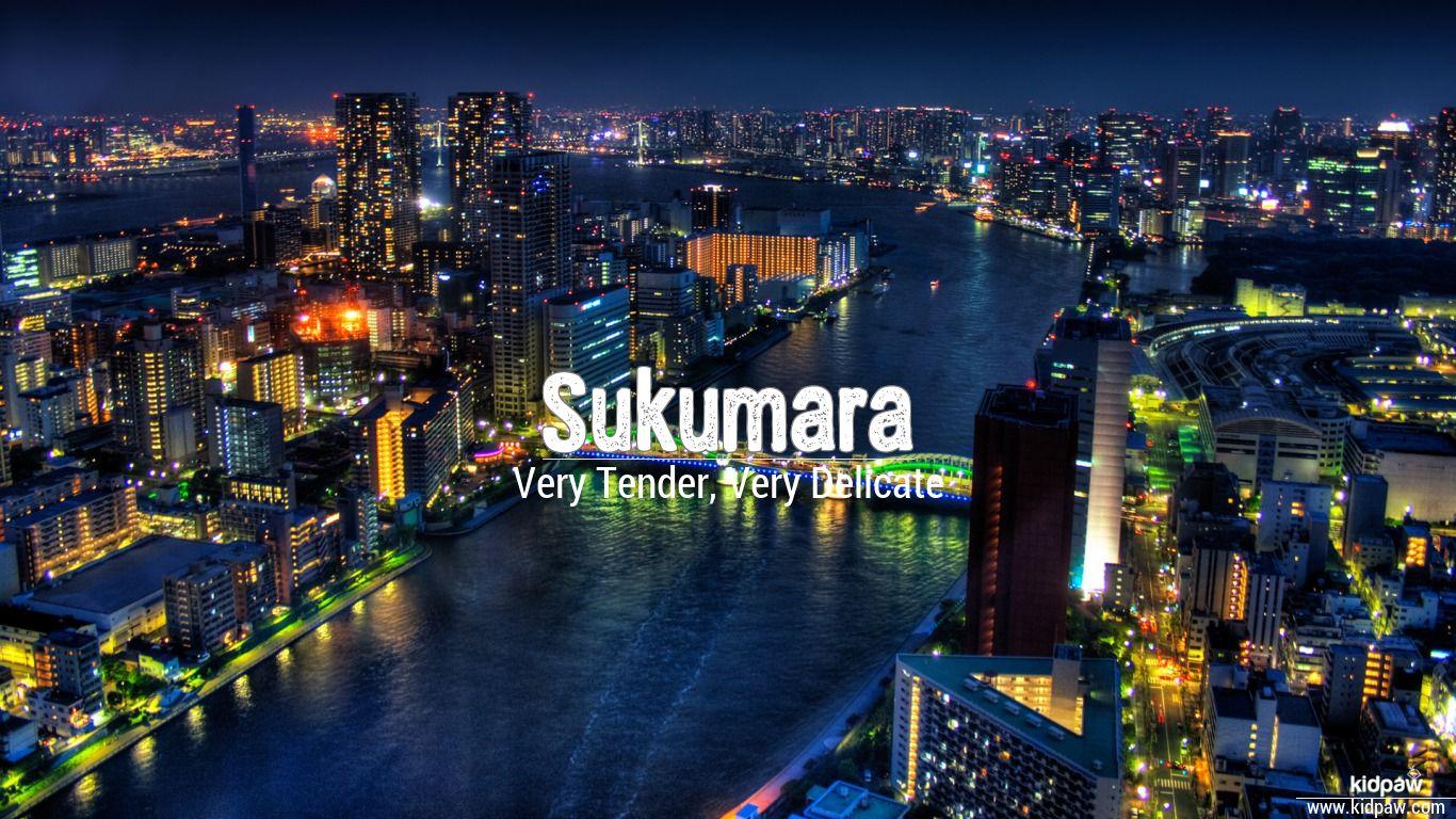 Sukumara beautiful wallper