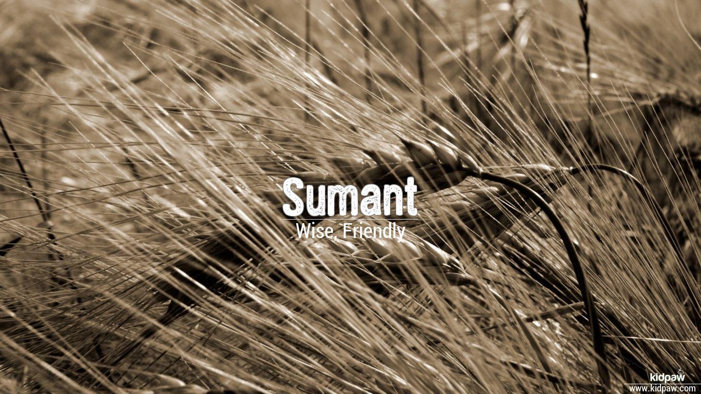Sumant beautiful wallper