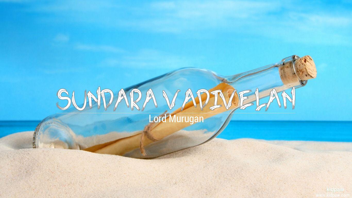 Sundara Vadivelan beautiful wallper