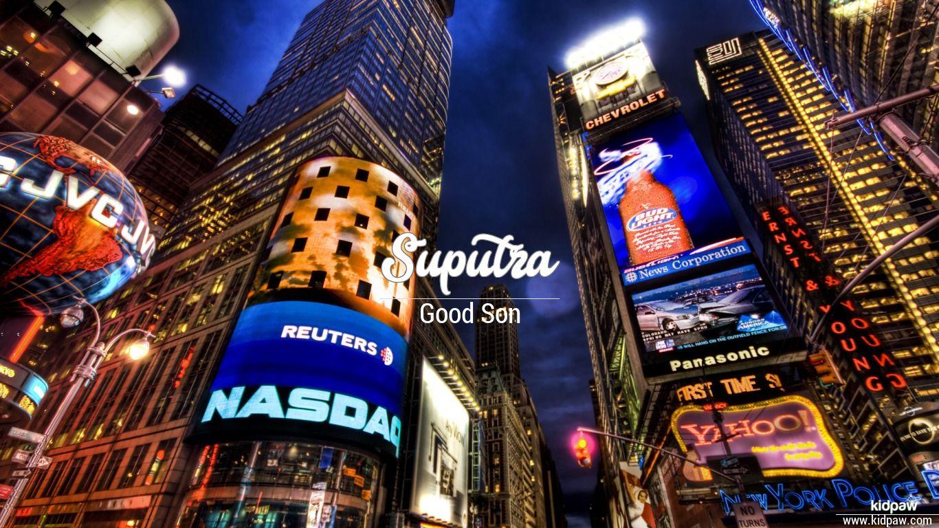 Suputra beautiful wallper