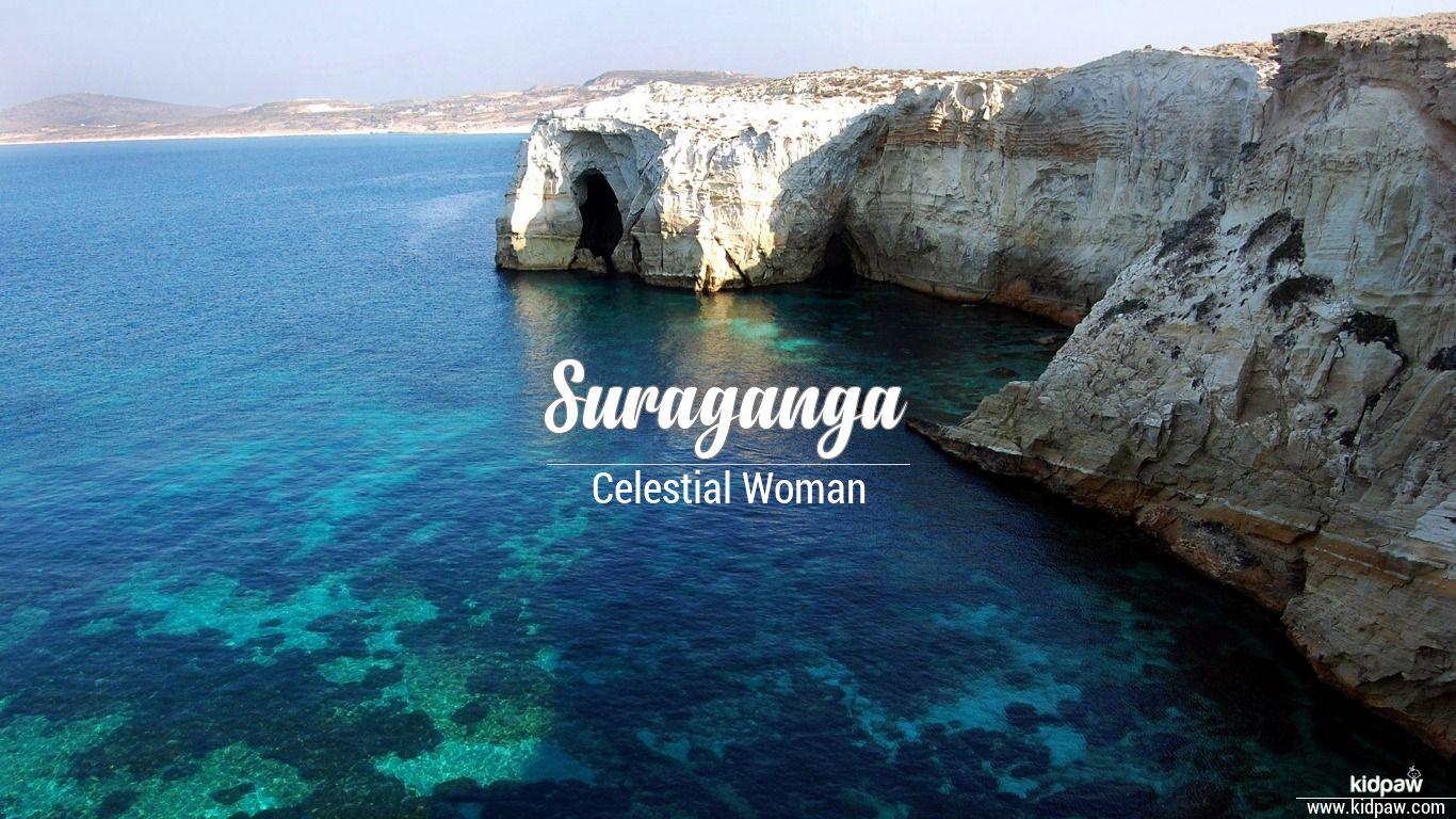 Suraganga beautiful wallper