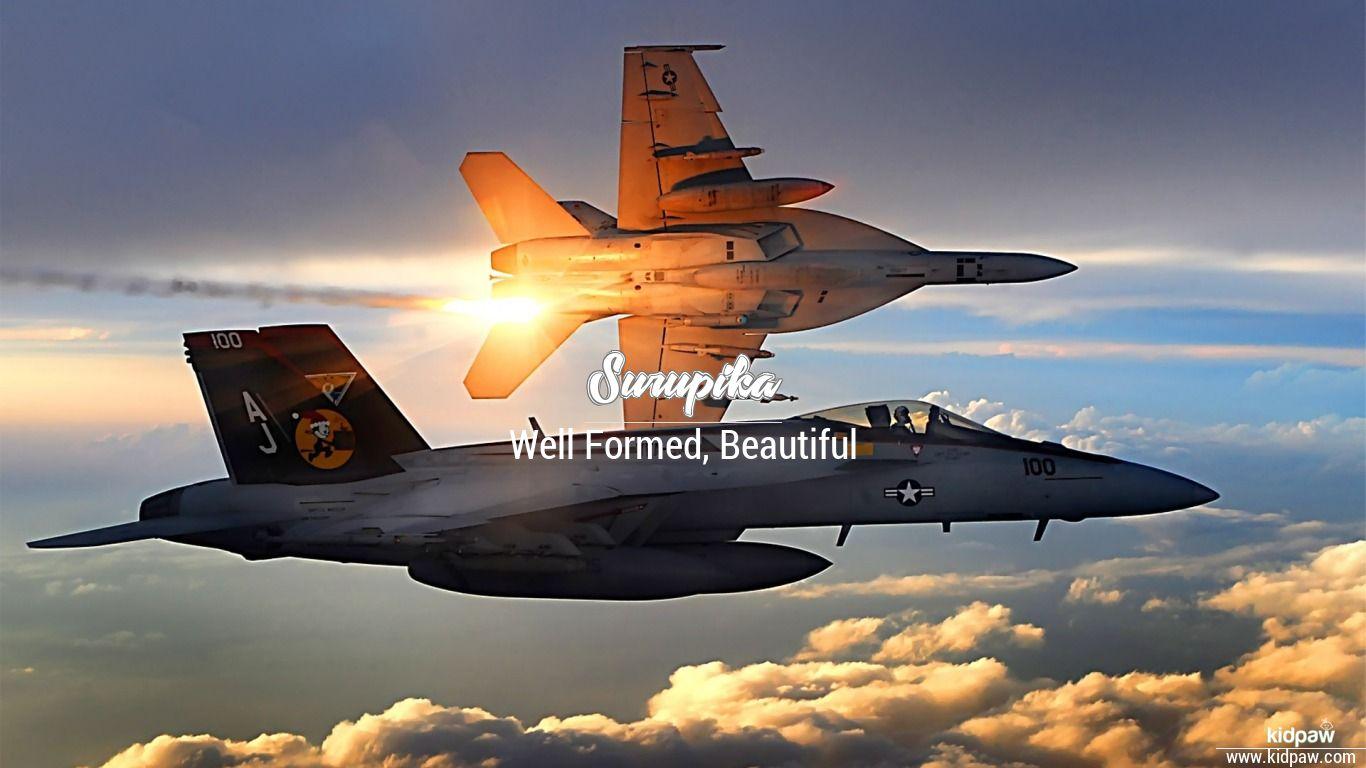 Surupika beautiful wallper