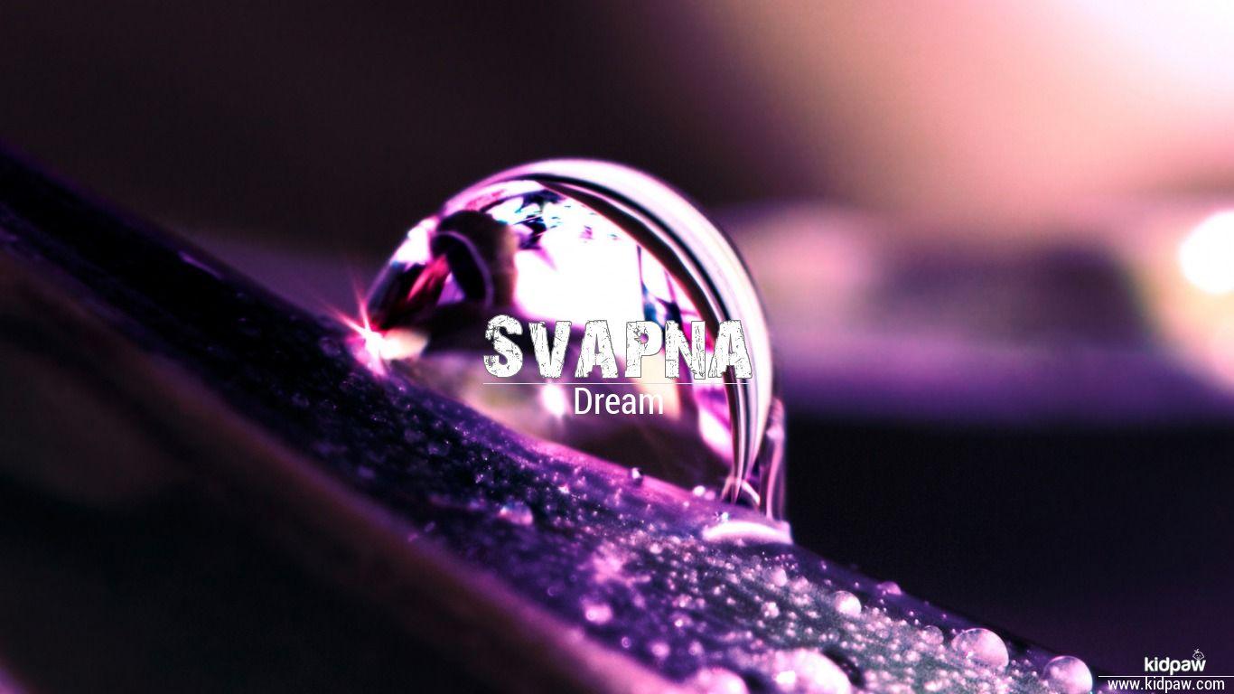 Svapna beautiful wallper