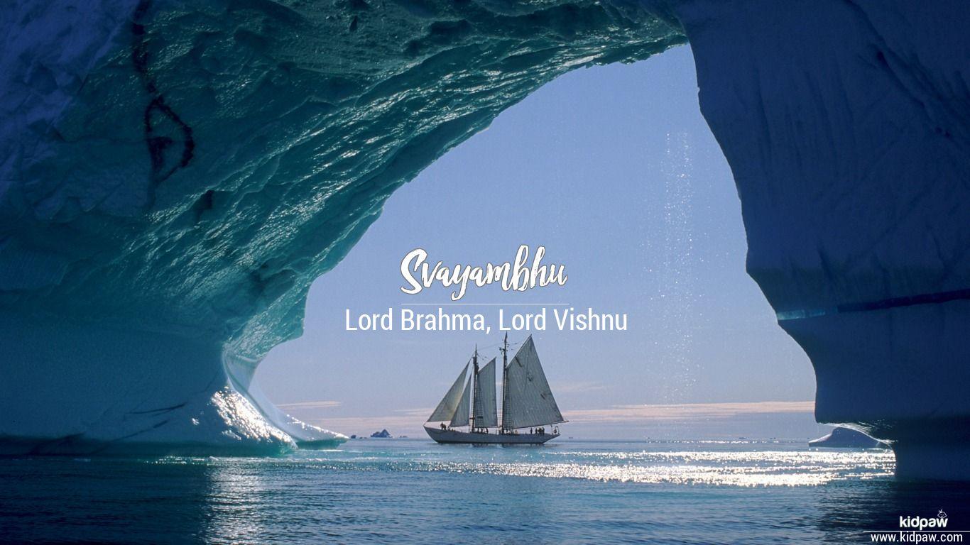 Svayambhu beautiful wallper