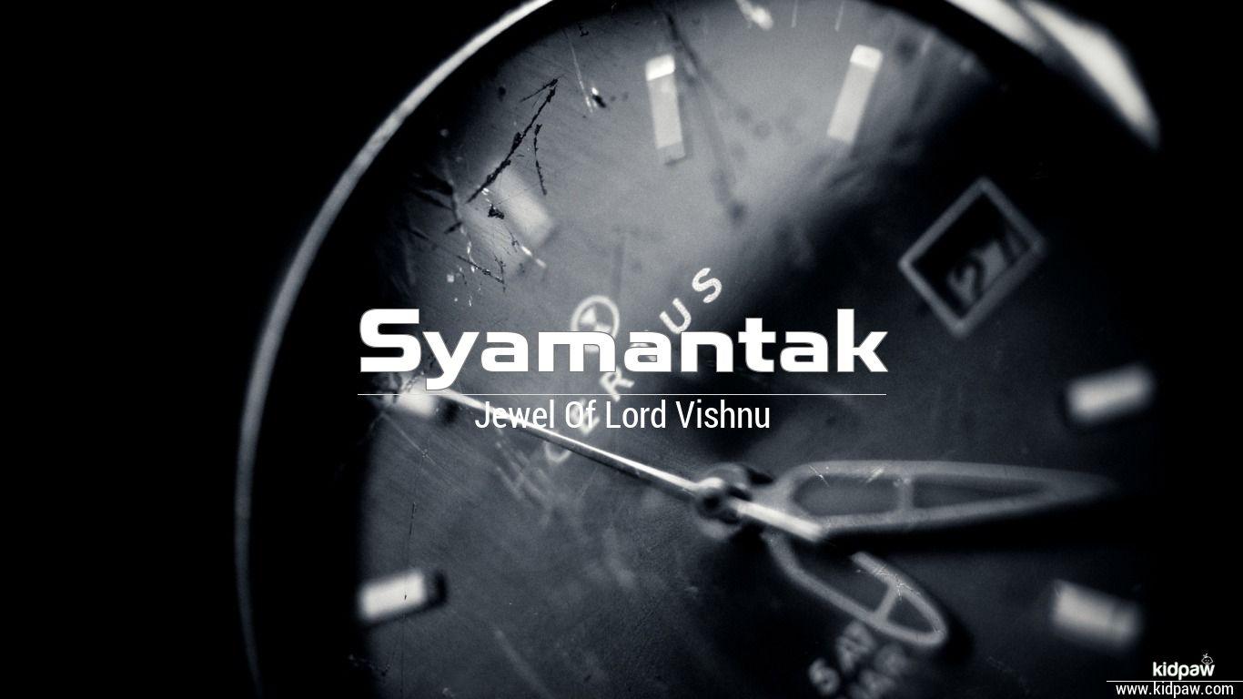 Syamantak beautiful wallper